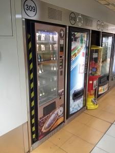 COPADE_Vending_Ecuador_3